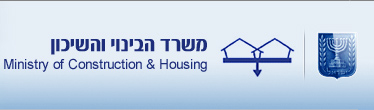 לוגו משרד השיכון