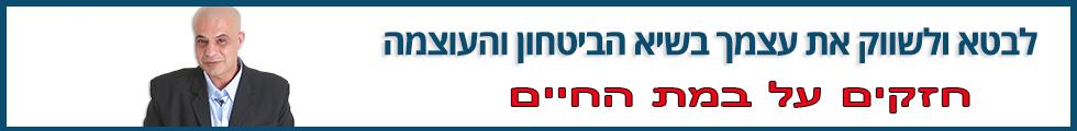 דניאל שקורי